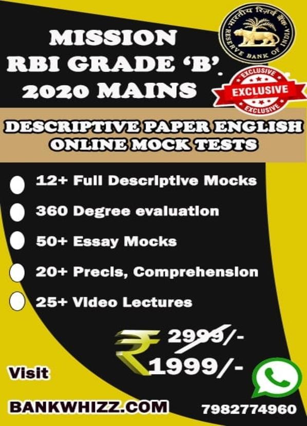 RBI Grade B 2020