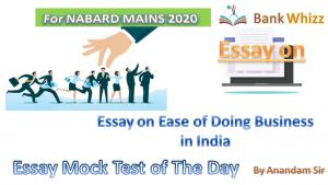 Essay_mock