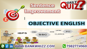 objective english quiz