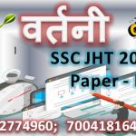 hindi grammar quiz 2