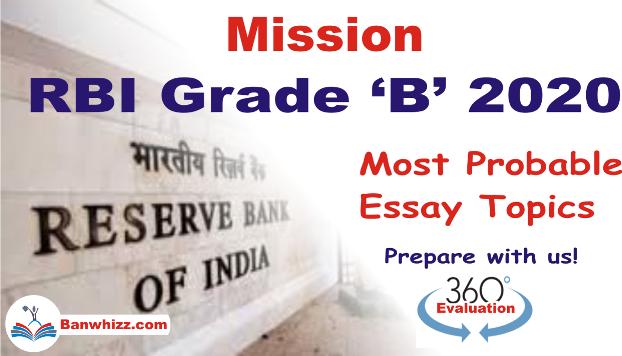 RBI Grade B Essay Topics 2020