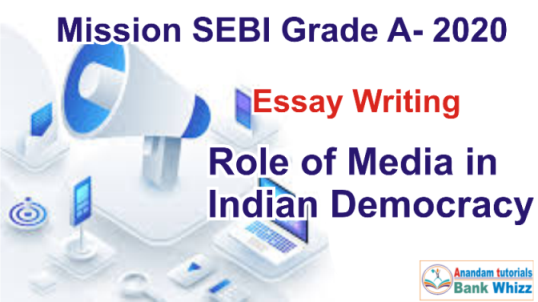 SEBI Grade A RBI Grade B Essay