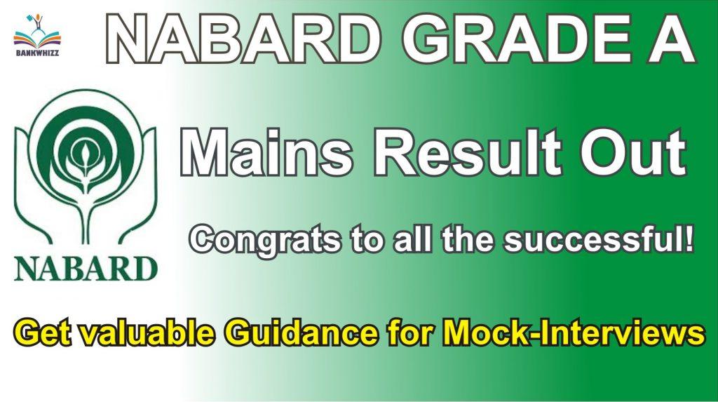 NABARD Grade A Mains Result-2020