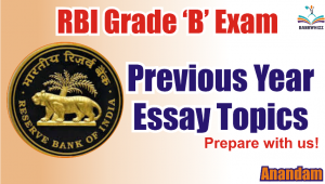 RBI Grade B Previous Year Essay Topics