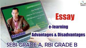 SEBI RBI Essay on online education