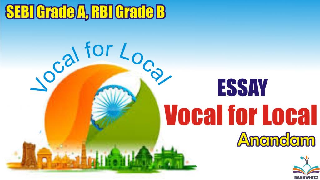 Vocal for Local essay for SEBI RBI Exams