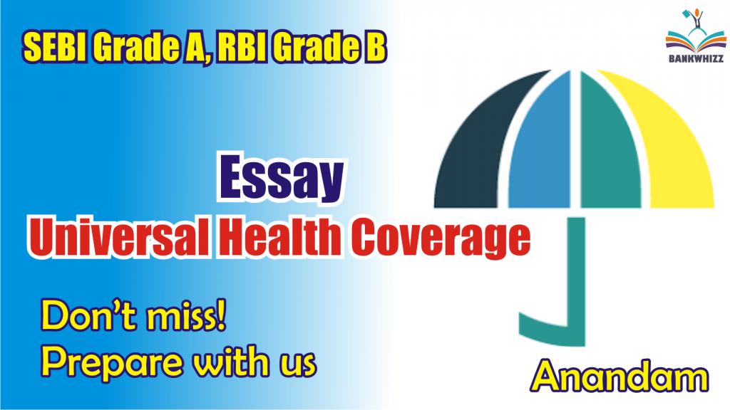 SEBI Grade A | RBI Grade B Essay