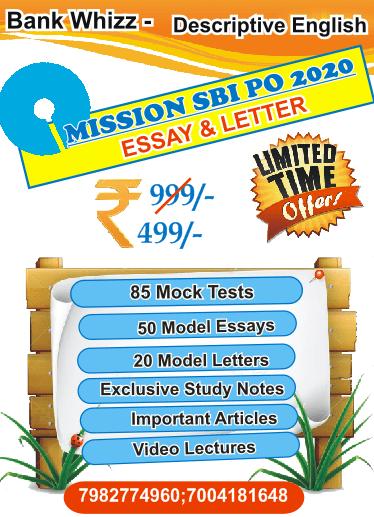 SBI PO,package, essay, letter