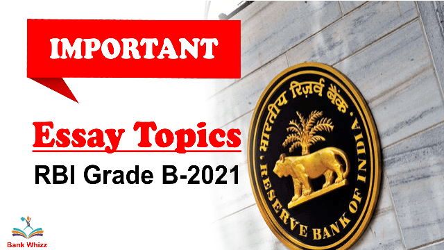 important essay for rbi grade B