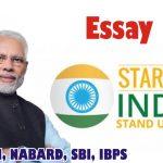 Startup India essay for SEBI, NABARD, RBI