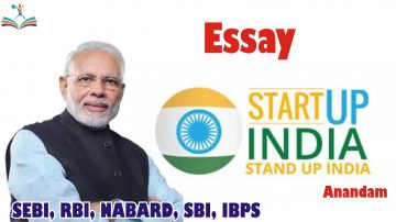 Startup India essay for SEBI, NABARD, RBI