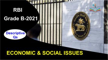 ESI for RBI Grade B 2021