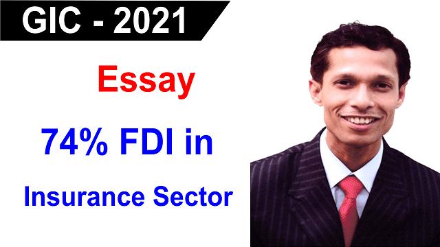 GIC 2021 Essay