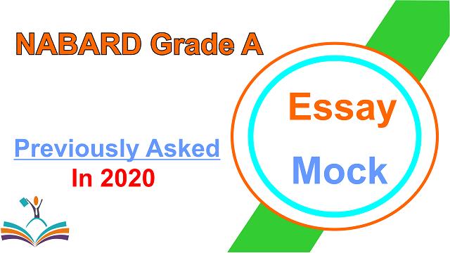 essay mock nabard grade a phase 2