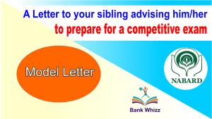 model letter writing for NABARD Grade A