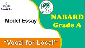 Model essay - nabard grade a
