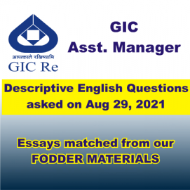Previous Year Essays asked in GIC Exam